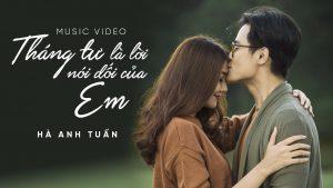 ベトナムの曲