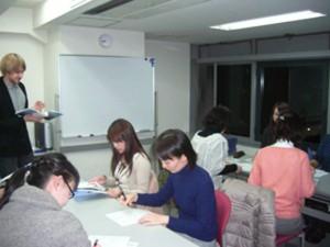 demo lesson event
